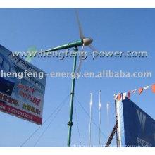 2015 novo vento turbina gerador 50kw 300w 400w 600w 1000w