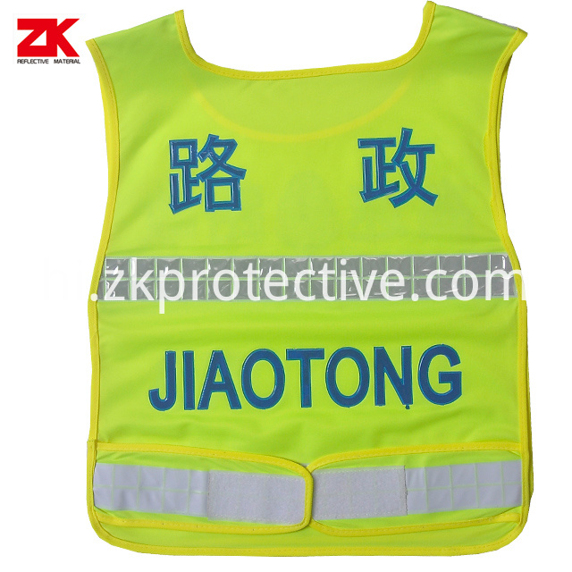 Oxford Disposable Vest