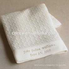 15BLT1024 подгонять детское одеяло с именем