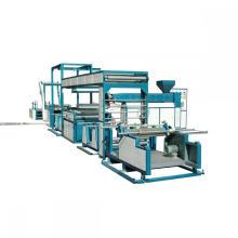Машина для ламинирования и нанесения покрытий на нетканые материалы