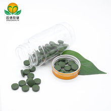 Conventional Chlorella & Rose Hip Mixed Tablet