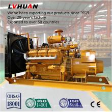 Gerador do biogás 150kw do gerador do biogás da operação de descarga do desperdício
