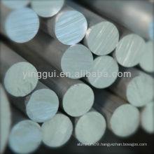 7055 aluminium alloy cold drawn round bar