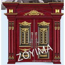 Iran and Iraq and Afghanistan Marter Zoyima 06 Entry Door Metal Door Entrance Door Iron Door