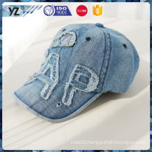 Factory supply good quality stone washed cowboy cap baseball for 2016