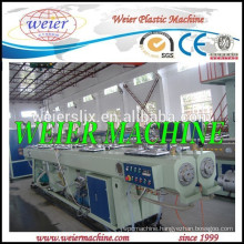 plastic PVC double outlet pipe extrusion machinery