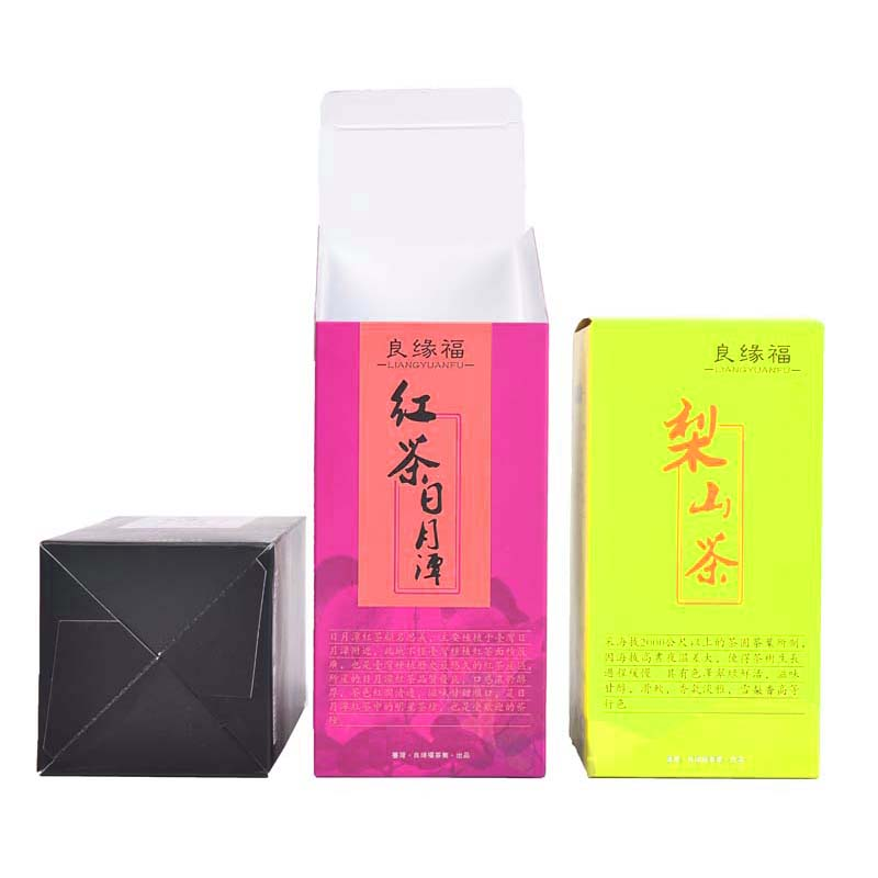 The Green Tea Packaging Carton
