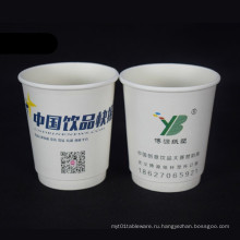 Двухслойный бумажный стаканчик для горячей воды в гостинице