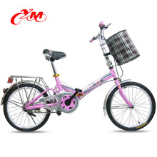 """good quality ladies folding bicycle with basket , 26"""" 24"""" ladies folding bicycle , 2016 26"""" old lady bicycle"""