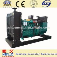 Дизельный генератор 150KVA yuchai набор цене с автоматической