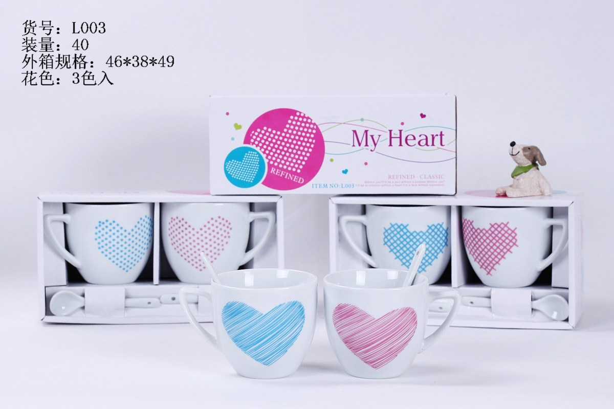 Novelty Ceramic Coffee Mugs Set of 2