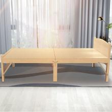 Cama de hóspedes dobrável de madeira contínua de alta qualidade por atacado para o quarto da cama à venda