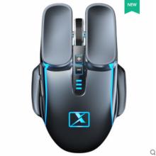 Hochwertige Maus Laptop-Computer kabellose Maus