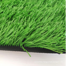 Online outdoor artificial lawn artificial grass price synthetic turf