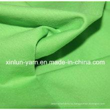 Низкая цена 100% лайкра хлопок ткань для подкладки/одежда
