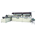 2 color automatic screen pritning machine