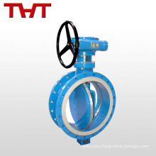 cast iron soft sealed triple eccentric / offset butterfly valve