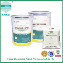 Gentamicin sulfate soluble powder for animals sheep beef cattle horse multivitamin distributor