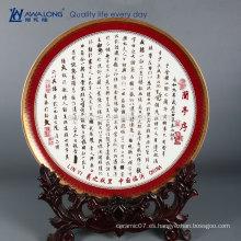 Pintura de la poesía de alta calidad Fine Bone China Placas decorativas de oficina, Vintage Home Decor
