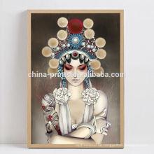Sex Chinesische Mädchen Malerei Kultur Kunst Zu Verkaufen