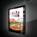 Aluminum Snap Frame Slim LED Light Box
