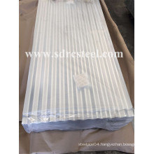 Prepainted Corrugated Aluminum Roofing Sheet