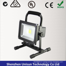 AC100-240V Rechargeable 20W 120degree LED Flood Light with Magnetic Base