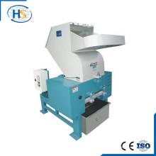 Buena nueva trituradora de plástico de la máquina trituradora para triturar granos de plástico