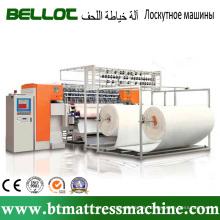 Automatische EDV multifunktionale Quilten Kettenstichmaschine