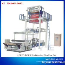 LDPE / HDPE Folienblasmaschine (SJ-55)