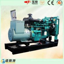 Generador diesel del generador 300kw 50Hz trifásico