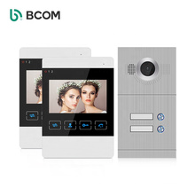 Two-family 2-wire video phone door bell inteecom videocitofono bifamigliare intercom and telephone entry system