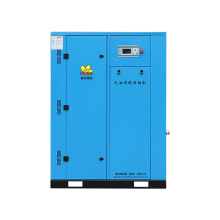 Variable Frequency Compressor Medical Air Compressor 5 hp Model Scroll Oilfree Air Compressor Scroll