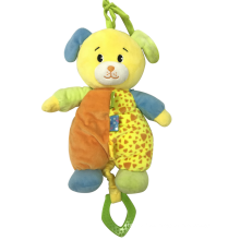 Plush Dog Musical Toy