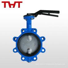 EPDM резиновые на подкладке луг Тип клапан-бабочка воды