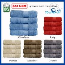Ensembles de serviettes 100% coton 5PCS (QHSC4435)
