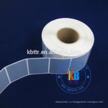 Наклейка с наклейкой со штрих-кодом на этикетке из матового серебра с полиэстером