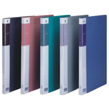 Fichier de levier couleur basal