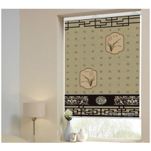 New Design Exceptional Quality Good Prices Custom-Made Roller Blinds/Landscape Painting Roller Blinds