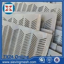 Алюминиевый штамповочный лист сетки