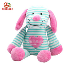 Lovely stuffed valentine plush dog with heart