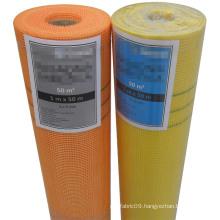 Fiber Glass Mesh/ Fiberglass with Heat Insulation