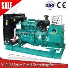 Preço do gerador a diesel pequeno de 10kva 100kva