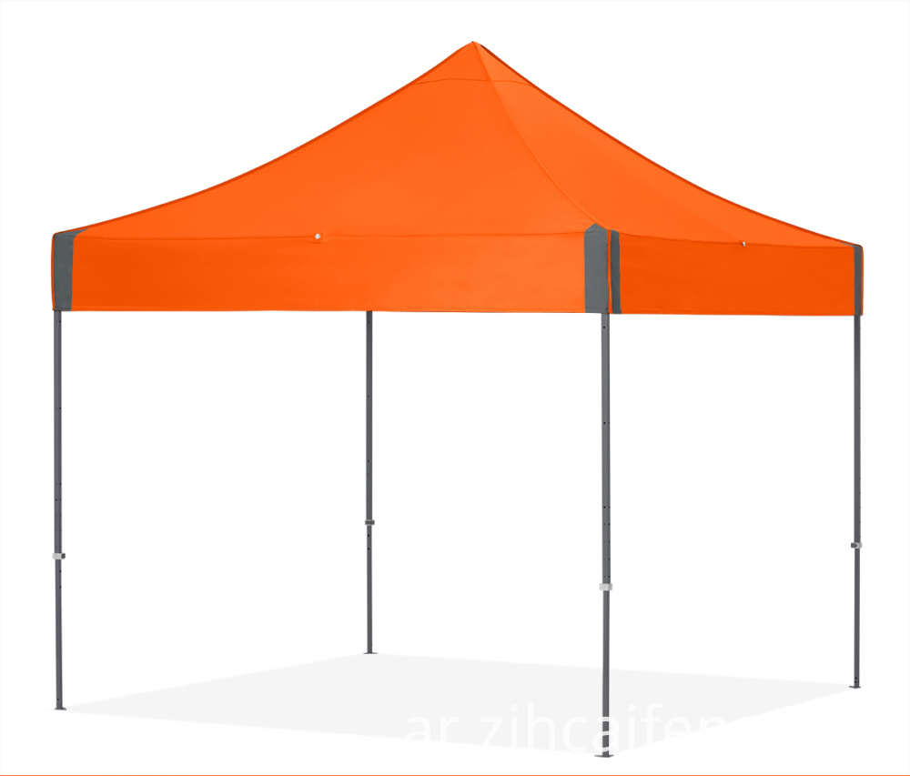 Outdoor Tent For Event