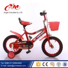 """Sport jungen fahrrad 12 """"china fahrrad / stahlrahmen material training fahrrad kinder / 2017 neues modell billig fahrrad CE standard"""