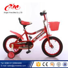 """Sport boys bike 12"""" china bicycle/steel frame material training bicycle kids/2017 new model cheap bicycle CE standard"""