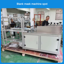 Mask spot welding machine