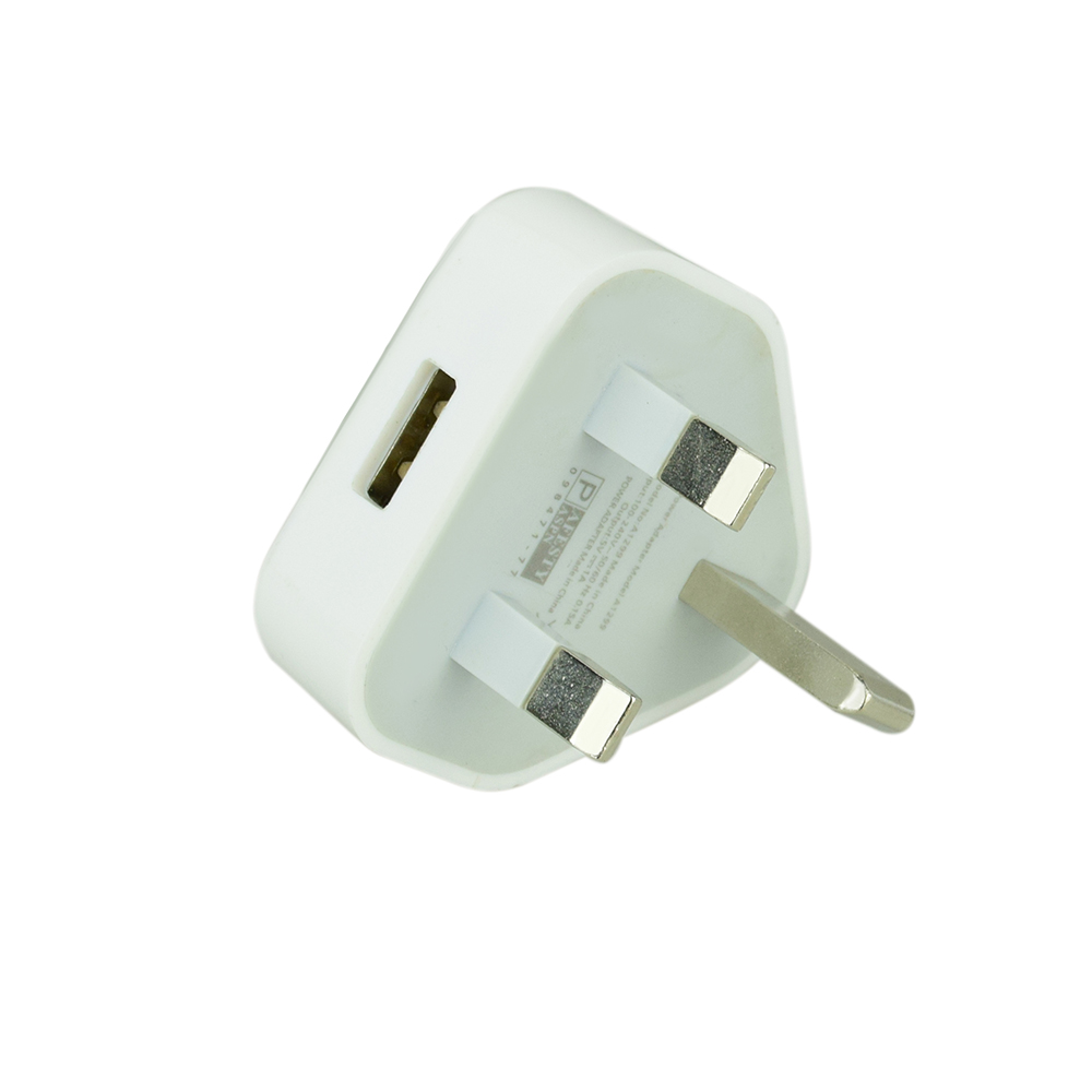 uk usb wall charger