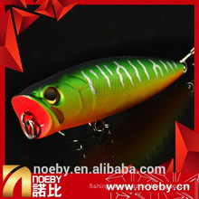 NOEBY 80mm 16g surface lures plastic lure
