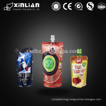 Wholesale stand up pouch,stand up pouch with zipper, stand up pouch with spout